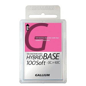 GALLIUM ガリウム HYBRID BASE 100 Soft(100g) SW2177 ベースワックス 競技専用 スペシャルワックス 滑走性 パウダースノー スノーボード スキー ウィンタースポーツ メンテナンス 冬 アルペン 雪山 チュ