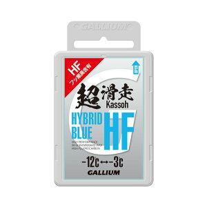 GALLIUM ガリウム HYBRID HF BLUE(50g) SW2198 フッ素含有パラフィンワックス 気温-12C〜-3C 雪温-12C〜-3C 全雪質対応 スノーボード スキー ウィンタースポーツ メンテナンス 冬 アルペン 雪山 チュー