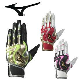 ミズノプロ バッティンググローブ バッティンググラブ 手袋 両手用 モーションアークW-Leather 1EJEA062