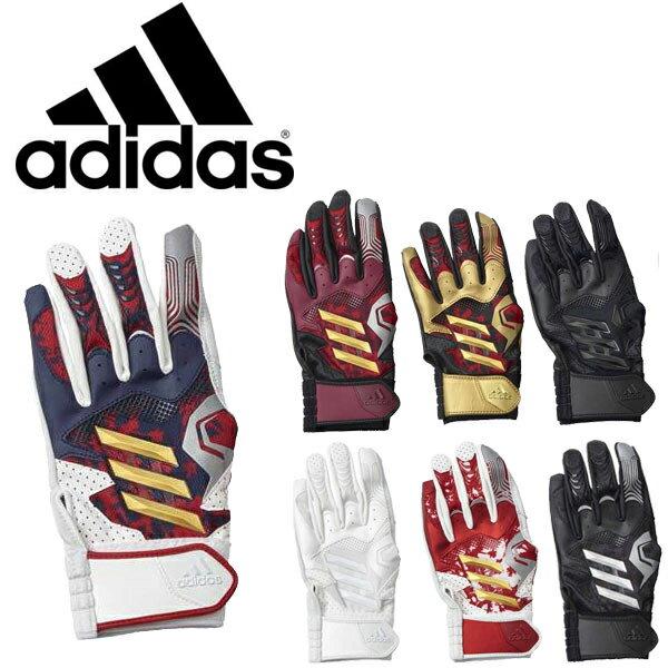 【ネーム刺繍可能】【メール便送料無料】アディダス adidas 野球 5T バッティング手袋 3ST 両手組 ETY51