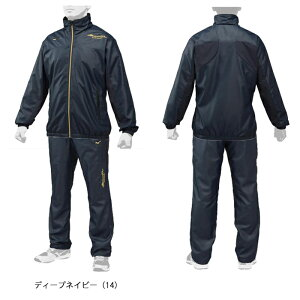 ミズノプロウインドブレーカーブレスサーモウインドブレーカーシャツパンツ上下セット12JE9W71-12JF9W71男女兼用