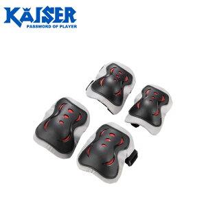 Kaiser カイザー プロテクターセット 肘 膝 ひじ ひざ 自転車 一輪車 スケートボード KW-046