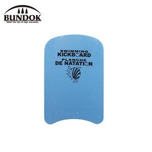 BUNDOK バンドック ビート板 ミドルタイプ アウトドア レジャー 海 海水浴 川 NT-11