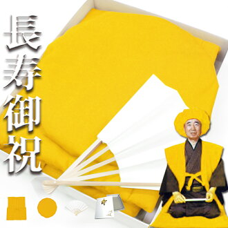 + Choose from gifts! -3980 Yen ⇒ 1780 Yen ◆ industry lowest declared ◆ [ornaments (80 years old) 88th (age 88) 卒寿 (ninety) concert (99 years) celebrated yellow-Chan Chanko] plain thick cotton with 祝着 set (with dressing)? s wrapping gift free and fun gift