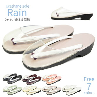 """Women's rain shoes."" rainy day outing! Rain shoes (22 cm-24 cm) rain drizzle feet Shigure sandal toes with winter Sandals open-air polyurethane bottom women's size"