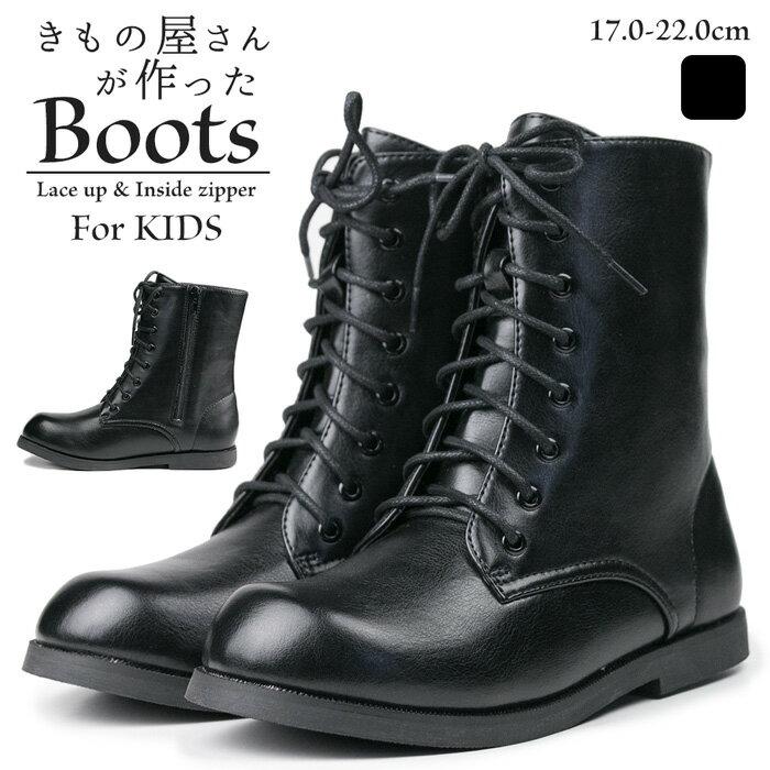 (袴ブーツ キッズ) 袴 ブーツ 編み上げ 卒園式 卒業式 入学式 キッズ 袴用 子供用 女の子 男の子 ショートブーツ