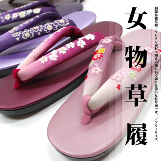 Gradient / embroidery feather straps cute Sandals for women urethane one size (22. 5 To 24 cm)