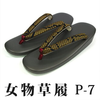 The Sandals P7 the rust rat units × Kanoko straps of gold settled down the Red 前坪 women's Sandals m/l s black gold / Kanoko brushed, ash / urethane / red.""