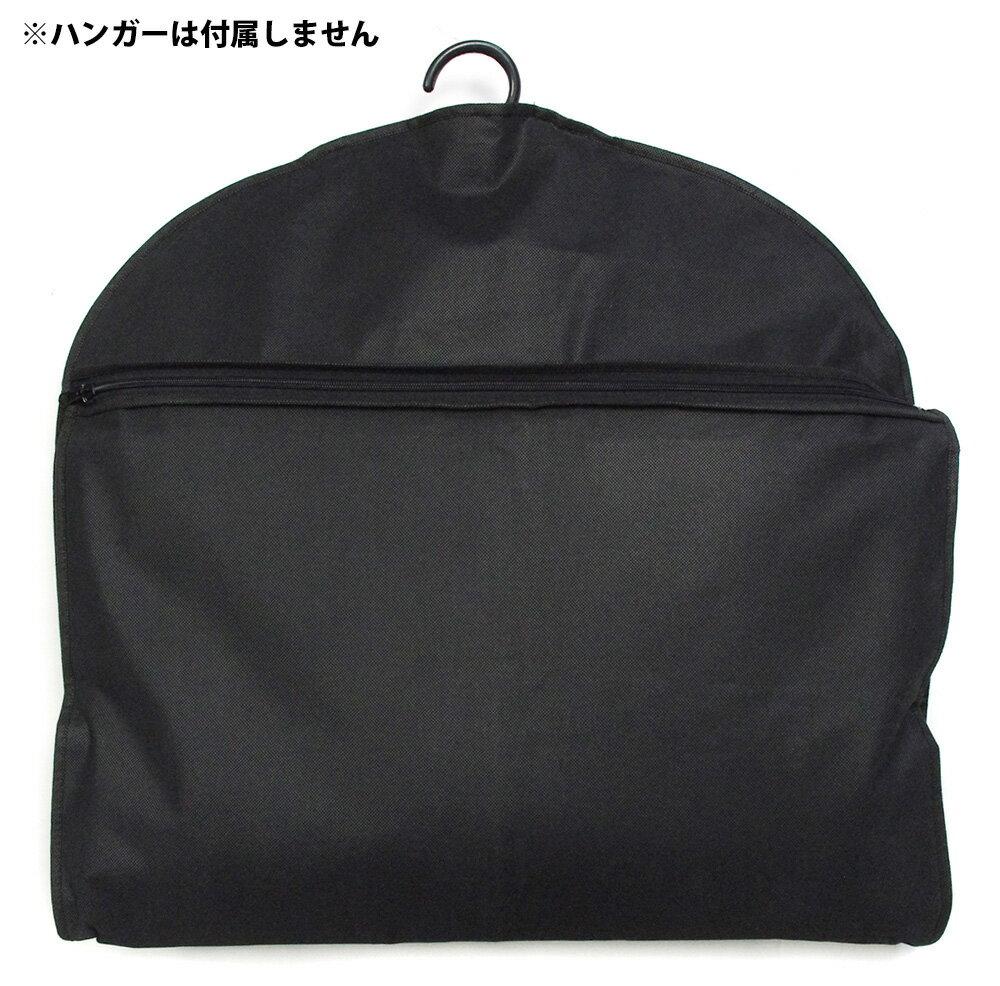 this player woven carry bag garment bag taylor bag suit case folding bag cloth mobile bag as ceremonial trip black black solid non