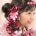 (髪飾りつまみ細工 S 2点) 七五三 髪飾り 花 2colors 3歳 7歳 2点セット 三歳 女の子 ガールズ (ns42)(cs)
