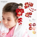 (髪飾り つまみ細工 D 2点) 七五三 髪飾り 花 8colors 3歳 7歳 2点セット 三歳 女の子 ガールズ (yp) 181115