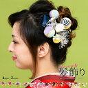 (髪飾り 20W B) 髪飾り 成人式 リボン 花 12colors つまみ細工 セット 振袖 和装 着物 赤 白 卒業式 袴 かんざし 181151