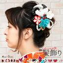 (髪飾り 20W A) 髪飾り 成人式 リボン 花 12colors つまみ細工 セット 振袖 和装 着物 赤 白 卒業式 袴 かんざし