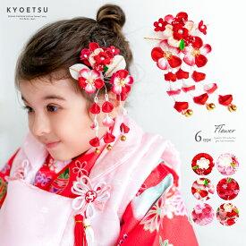 [期間限定!!!10%OFF] (髪飾り つまみ細工 K 1点) 七五三 髪飾り 花 6colors 3歳 7歳 単品 三歳 女の子 ガールズ (yp)