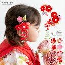 (髪飾り つまみ細工 F 2点) 七五三 髪飾り 三歳 3歳 セット つまみ細工 ガールズ 7colors (yp)