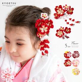 (髪飾り つまみ細工 D 2点) 七五三 髪飾り 花 5colors 3歳 7歳 2点セット 三歳 女の子 ガールズ (yp) 181115