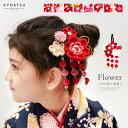 (髪飾り つまみ細工 A 1点) 七五三 髪飾り 花 8colors 3歳 7歳 単品 三歳 女の子 ガールズ