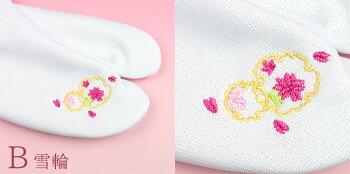 刺繍足袋子供用-B