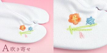 刺繍足袋子供用-A