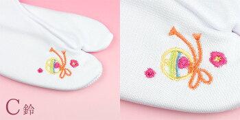 刺繍足袋子供用-C