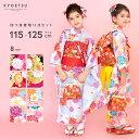 (四つ身着物15点セット) 七五三 着物 7歳 8colors 販売 フルセット はこせこ 箱セコ 筥迫 753 女の子 着物セット ガー…
