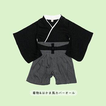 ロンパース羽織袴セット-9-ロンパースdetail