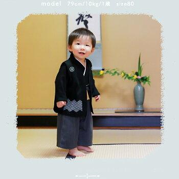 ロンパース羽織袴セット-3-image1