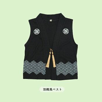 ロンパース羽織袴セット-12-羽織ベストdetail1