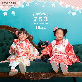 品牌新高同學七五三慶祝被布 7 + 1 全套的三歲女孩的禪