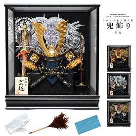 (五月人形 星兜 SB5-8) KYOETSU 五月人形 兜 コンパクト おしゃれ 兜飾り 端午の節句 5月人形