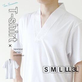 (Tシャツ半襦袢 絽 中) KYOETSU キョウエツ 半襦袢 男性 洗える メンズ 夏用 絽 襦袢 男 和装 着物 下着