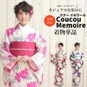 《Coucou Memoire(ククー メモワール)袷着物 単品》 A7-9 ダリア柄 仕立て上がり 洗える着物 単品 女性 レディース …