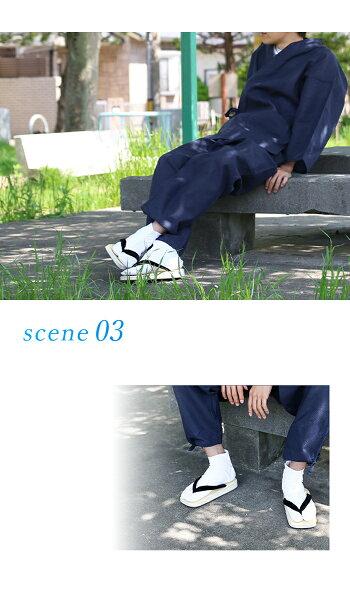 (しじら作務衣39)作務衣綿麻麻紺リネン夏用男性メンズ3colorsさむえおしゃれ父の日大きいサイズM/L/LL181198