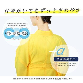 (長襦袢クールパス)浴衣肌着長襦袢肌襦袢肌着レディース夏8colorsM/L