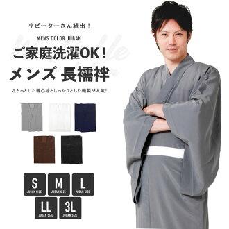 """Nagajuban? s 流行男装领子长度十番""""男式水洗海军 / 灰色 / 棕色 / 黑色 S M L LL 3 L 男装半衿付和服和服内衣衣服 nagajuban"""