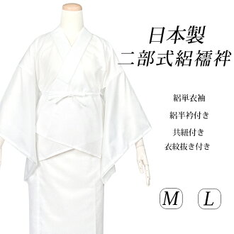 [For women, made in Japan, two-part juban Leno] summer recommended! The Leno bipartite expression juban white Leno m/l Leno rise washable brand new with or gauze kimono or unlined! s belt get 1 free! 》