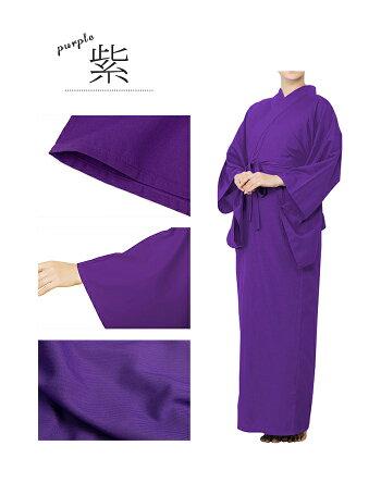 クールパス_紫