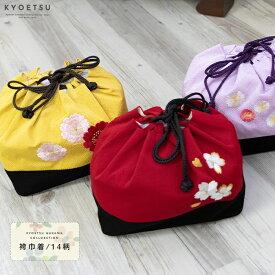 (袴 巾着 刺繍 33) 卒業式 袴巾着 バッグ 袴 女性 振袖 小振袖 袴セット用 桜 梅 なでしこ 着物