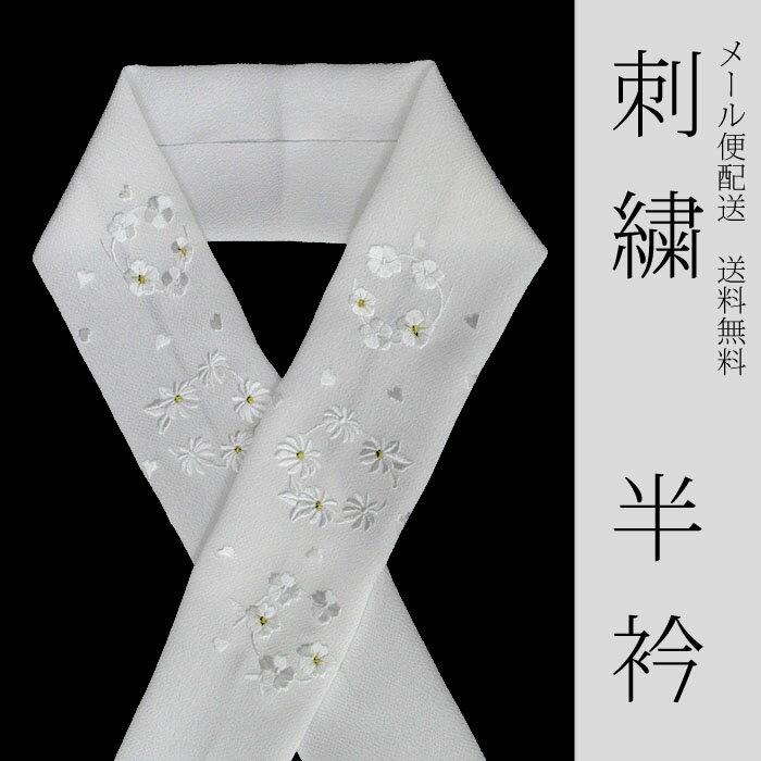 刺繍半衿(半襟) 小花 白地/金入 4【メール便送料無料】(zr){P12}