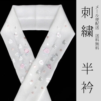 ★ ★ collar origin's fashionable luxury embroidered kimono ( Han-ERI ) florets white / pink 5