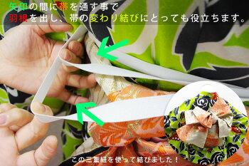 帯結び用・三重紐(ホワイト)*振袖などの着付け時に、帯の変わり結び用に