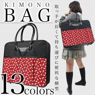 Kimono can carry holds the set of gift ceremony kimono bag? s kimono bag kimono bag kimono accessories dressing accessory bag polka dot staggered vertical stripes] * review and write Japanese pattern mini DrawString gift