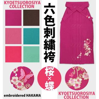 "Brand new women's embroidered hakama are 6 kinds? s chive 唐紅 dark brown, while Marubeni rose jade.""."
