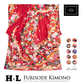Long-sleeved kimono one piece of article Ashe L coming-of-age ceremony HL long-sleeved kimono kimono long-sleeved kimono H L woman woman Lady's adult / primary schoolchild putting design on kimono pattern total design of kimono is nostalgic (long-sleeved