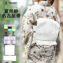 (作り帯 紗 献上柄) 軽装帯 お太鼓 日本製 着物 夏用 帯 ワンタッチ 簡単 18colors