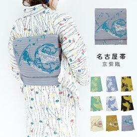 (日本製 八寸名古屋帯)洗える八寸名古屋帯 小紋 紬 着物 袷 カエデ/八咫烏/ホルン