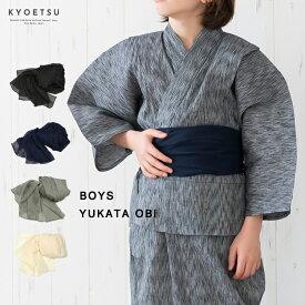 (兵児帯 14) メール便{P50} 浴衣 帯 兵児帯 子供 男の子 ボーイズ 4colors