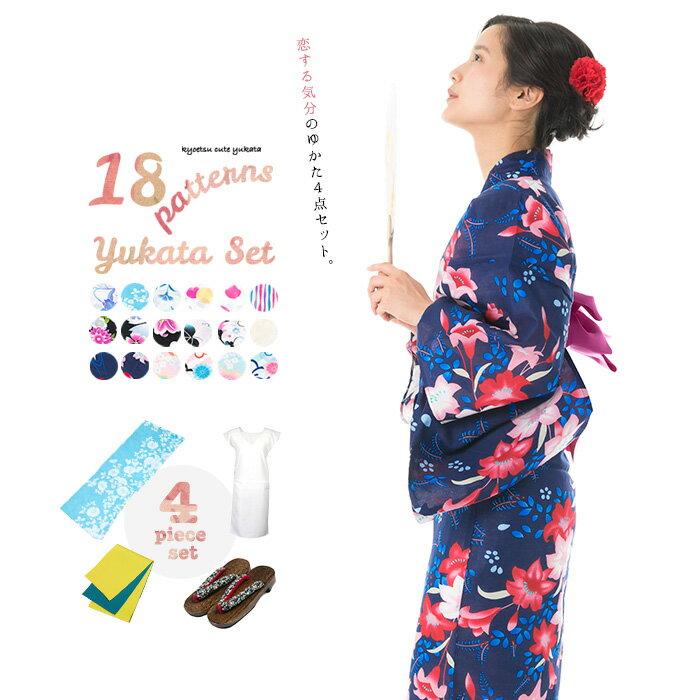 (浴衣4点セット 顔料夏恋) 浴衣 レトロ セット 浴衣セット レディース (浴衣/帯/下駄/肌着) 18colors F (ys)