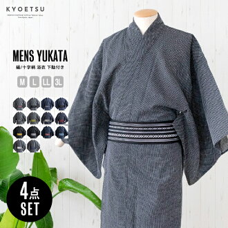 "Final sale ◆ [man yukata + footwear (clogs or leather-soled sandals) + assuming 3-piece set ""A""] new style rose classic solid sense of men's yukata [M L LL XL-simple modern + 信玄袋 Albert Museum underwear steteco belt fan review washcloth] [no stock]"