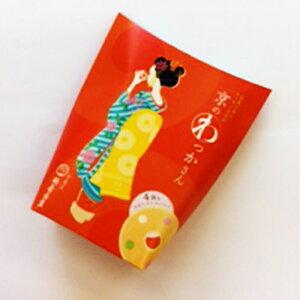 京のわっかさん 4個入 和菓子 高級 お取り寄せ ギフト お菓子 ランキング 銘菓 プレゼント 贈答 お土産 手土産 贈り物 京都